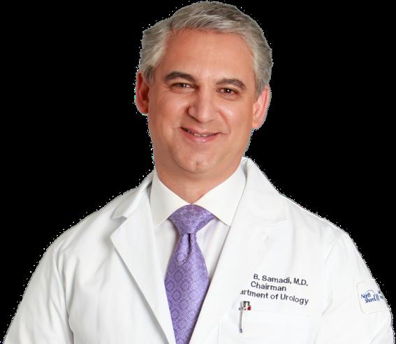 Prostatakrebs mit David B. Samadi, Chef der Roboterchirurgie<br /> im Lenox Hill Hospital New York